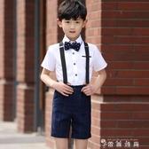 花童禮服男童新款演出服背帶褲合唱服小學生表演服裝男夏 時尚潮流