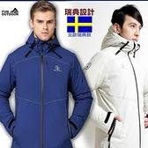 情侶款 極地雪衣全防水防風極暖加厚外套(男款LA1797M 深藍/淺卡其)【 戶外趣】