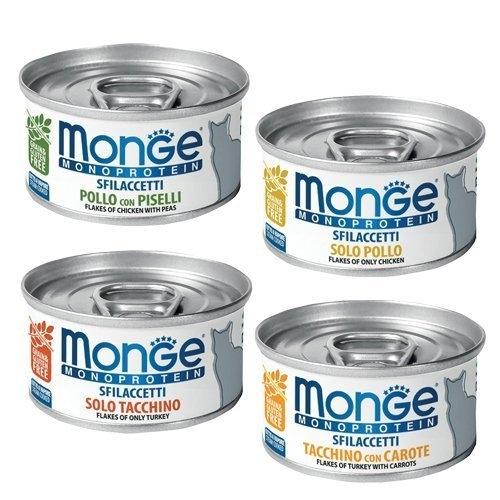買一送一 *WANG*義大利Monge Monoprotein Flakes頂級系列《無穀肉塊貓罐》80g/罐 四種口味可選