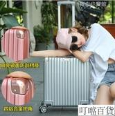 行李箱女小型抖音輕便出差18寸16迷你登機箱拉桿箱20密碼旅行箱子YYJ 叮噹百貨