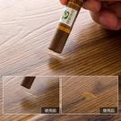 [超豐國際]實木家具修補漆補色膏地板修補...