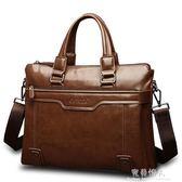 袋男包商務公文包手提包男士橫款背包包包男軟皮休閑包 完美情人精品館