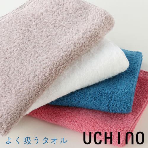 【UCHINO】高吸水系列 毛巾