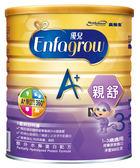 (特價) 美強生優兒A+親舒3部分水解蛋白配方 900g/罐 *6罐 *維康*