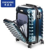 商務拉桿箱旅行箱包電腦行李箱萬向輪女登機箱20寸24寸男  HM 居家物語