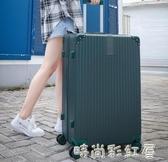 網紅旅行箱ins潮女30超大容量學生旅行密碼拉桿皮箱男萬向輪32寸MBS「時尚彩紅屋」
