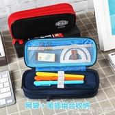 筆袋文具學生筆袋大容量鉛筆盒文具袋簡約創意多功能筆盒文具收納 小天使