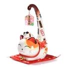 招財貓擺件大號手搖發財貓陶瓷日本存錢儲蓄罐店鋪開業收銀台禮品