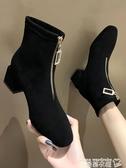 裸靴 短靴女秋冬2020年新款方頭中跟粗跟保暖馬丁靴前拉鍊顯瘦裸靴女 曼慕