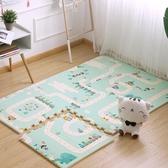 兒童客廳家用無味拼接防潮墊嬰兒大號榻榻米加厚爬爬墊拼圖地墊 居享優品