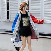 網紅款休閒開衫外套秋季實拍大碼女裝歐美風潮牌時尚拼接有帽中長款顯瘦外N818-236