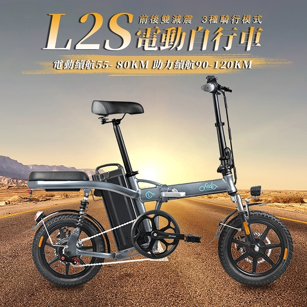 電動自行車 48V折疊式 55-80公里鋰電池 雙層減震 三檔電力系統 腳踏車 折疊車 【現貨】