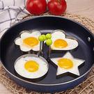 ✭米菈生活館✭【Q150】廚房造型煎蛋器 模型 餅乾 烘焙 製作 不鏽鋼 雞蛋 荷包蛋 吐司 雞蛋圈