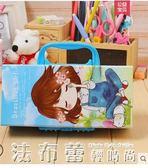 密碼文具盒女小學生韓國創意簡約大容量可愛多功能卡通鉛筆盒法布蕾輕時尚