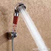 超強增壓淋浴花灑噴頭 手持家用加壓花酒熱水器浴室淋雨噴頭套裝 莫妮卡小屋