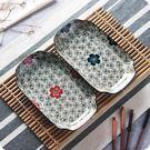 優思居 日式長方形陶瓷盤子 家用菜盤裝魚盤創意餐具點心盤碟子 促銷沖銷量