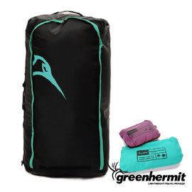 GREEN HERMIT 蜂鳥 防水托運袋-50-70L-黑色/藍綠 行李袋 防水袋 行李包 OD5570