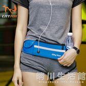 運動腰包多功能跑步包男女士迷你小隱形防水健身戶外水壺手機腰包 晴川生活館