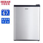 HERAN禾聯 67L 二級能效節能單門小冰箱 HRE-0715 ~含運不含拆箱定位
