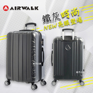 AIR WALK 原廠 28吋 卡夢碳纖...