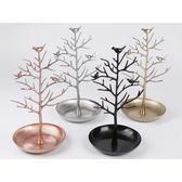 樹梢小鳥耳環展示架(1入) 黑色/古銅金/銀色/玫瑰金 4色可選【小三美日】