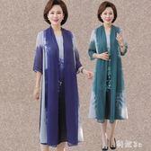 中老年雪紡禮服裙 媽媽夏裝連身裙洋氣高貴闊太太40歲50中老年女裝裙子過膝JA6399『科炫3C』