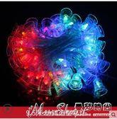 聖誕禮物LED彩燈彩燈閃燈串燈聖誕LED彩燈裝飾燈滿天星星彩燈戶外防水婚慶燈串 曼莎時尚