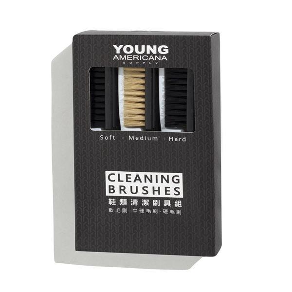 YAS 鞋類清潔刷具組
