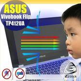 ® Ezstick ASUS TP412 UA 防藍光螢幕貼 抗藍光 (可選鏡面或霧面)