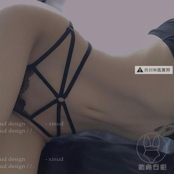 蕾絲綁帶交叉內褲女高腰顯瘦性感蕾絲三角內褲【貼身日記】