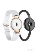 智慧手錶 Amazfit 智慧手環月霜赤道金運動跑步計步時尚情侶送女神禮物品 百分百