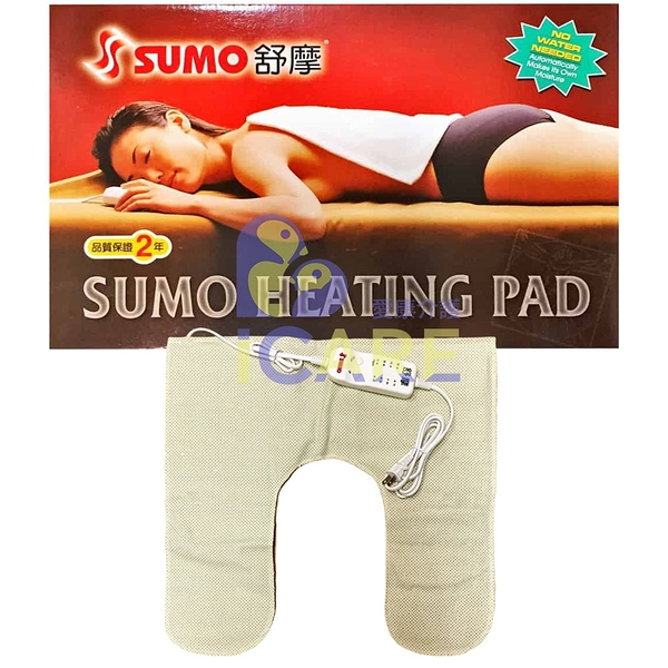 舒摩SUMO濕熱電毯熱敷墊 電熱毯4段控制型 YL-073 20x20吋+愛康介護+
