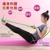 拉力器練臂肌男士女子家用乳膠擴胸彈力繩八字拉力繩健身器材Mandyc