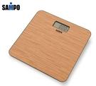 【SAMPO 聲寶】電子體重計(木紋) BF-L1502ML