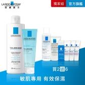 理膚寶水 多容安舒緩保濕化妝水400ml+洗面乳125ml 舒敏保濕