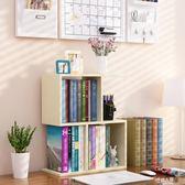 簡約現代創意儲物櫃簡易學生桌上置物書架宿舍書櫃兒童桌面小書架【全館免運】