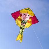 小美人魚公主造型風箏(238*178)(全配/附150米輪盤線)
