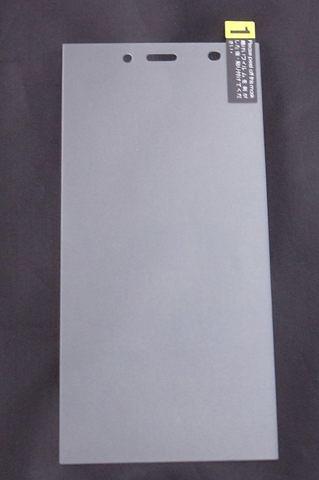 MODISH 手機螢幕保護貼/玻璃保護貼 Xiaomi 小米手機三代 MI3 多項加購商品優惠中