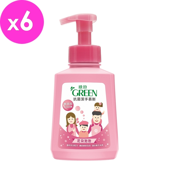【超值六入組】綠的GREEN 抗菌潔手慕斯-花朵泡泡500ml (500mlx6瓶)