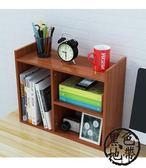小型簡約桌上迷你書架創意桌面簡易置物架學生小書架辦公桌收納架zone【黑色地帶】