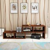 現代簡約可伸縮電視櫃視聽櫃時尚茶幾組合客廳臥室液晶電視機櫃子【米拉生活館】JY