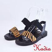 kadia.斑馬毛皮平底涼鞋(9123-78咖啡色)