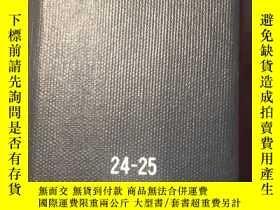 二手書博民逛書店英文原版:Tesol罕見quarterly 24-25 1990