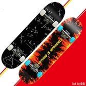雙翹滑板初學者青少年公路刷街兒童男女生四輪滑板車黑色算術 QQ12670『bad boy時尚』