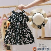 女童連身裙小雛菊夏裝公主裙中小童兒童洋氣吊帶沙灘裙潮【淘夢屋】