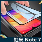 Xiaomi 小米 紅米機 Note 7 全屏弧面滿版鋼化膜 3D曲面玻璃貼 高清 防刮耐磨 防爆抗汙 螢幕保護貼
