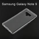 【ACEICE】氣墊空壓透明軟殼 Samsung Galaxy Note 9 (6.4吋)