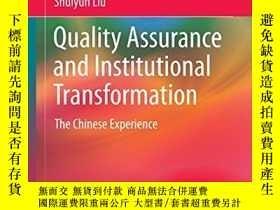 二手書博民逛書店Quality罕見Assurance and Institutional Transformation: The
