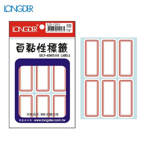 【量販50包】龍德 自黏性標籤 LD-1201(白色紅框) 25×62mm(72張/包)標示/分類/標籤/信封/貼紙/文書