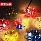 蠟燭香薰千年以后浪漫創意歐式生日表白求婚燭光晚餐愛心形香薰果凍蠟燭
